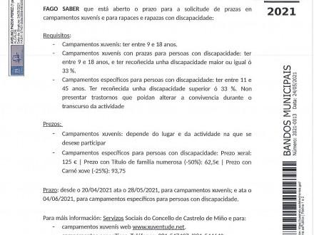 CAMPAMENTOS XUNTA DE GALICIA