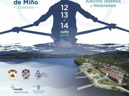 Campeonato de España de Remo Olímpico